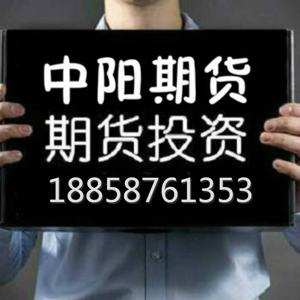 上海恒指招商总部