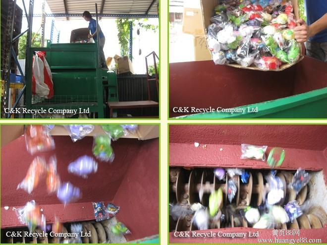 上海奢饰品手表碾压销毁,上海残次废弃物饰品销毁公司