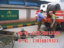 上海925直播nba在线直播下载棒球修复