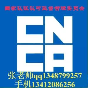 南昌长沙农产品检验员培训报名优惠