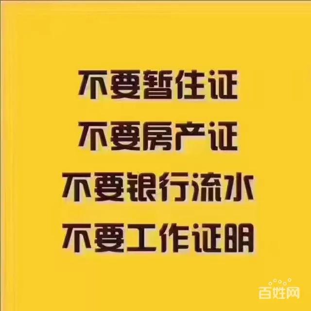 上海以租代购喜相逢以租代购弹个车以租代购