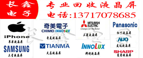 全国925直播nba在线直播下载液晶驱动IC,925直播nba在线直播下载手机液晶驱动IC