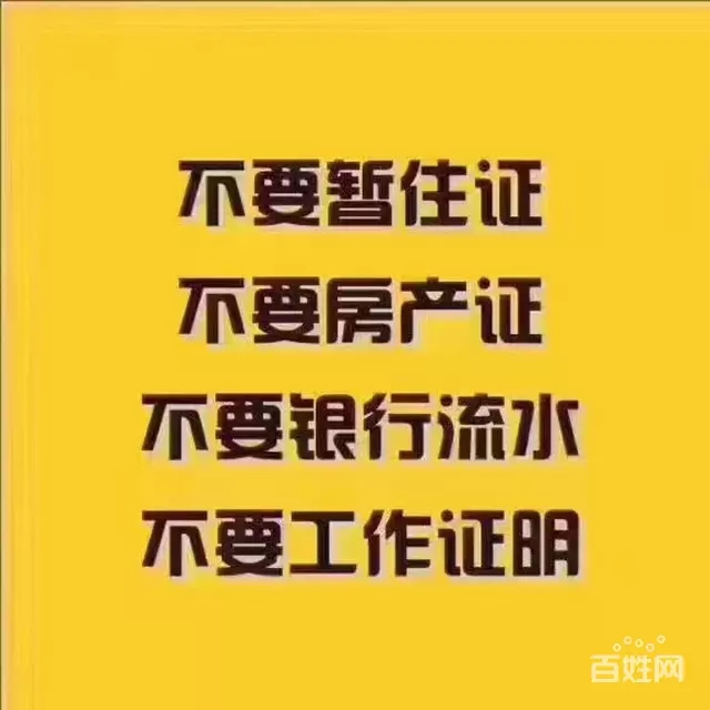 上海弹个车上海弹个车分期上海弹个车新车二手车