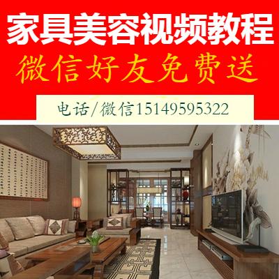 北京家具美容,上海家具维修,重庆家具美容培训,江苏家具维修