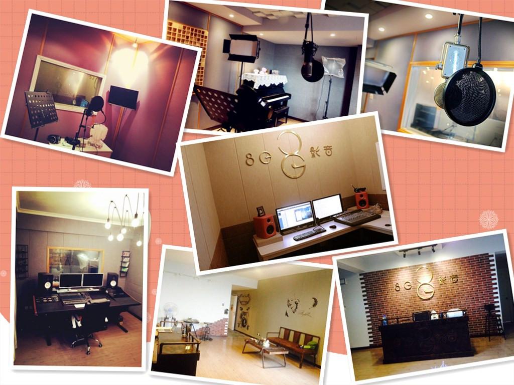 上海8G录音棚专业承接各大企业年会歌曲录制企业MV拍摄等等
