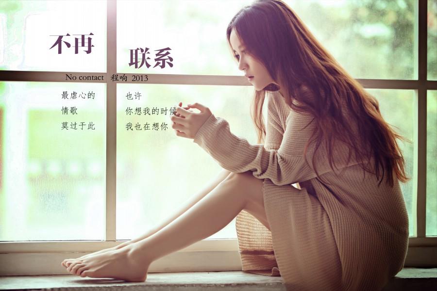 北京传媒公司寻找合作签约歌手新人