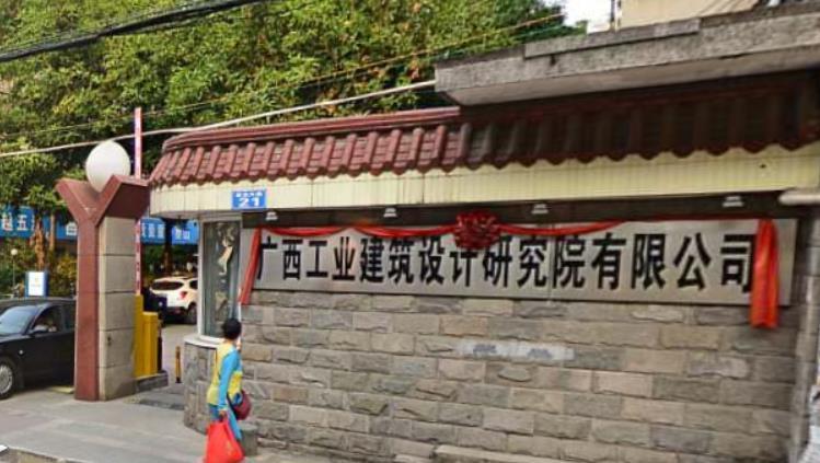 广西专业撰写工程住宅勘察报告