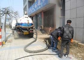 广州全城服务清理化粪池高压车疏通下水道收费合理