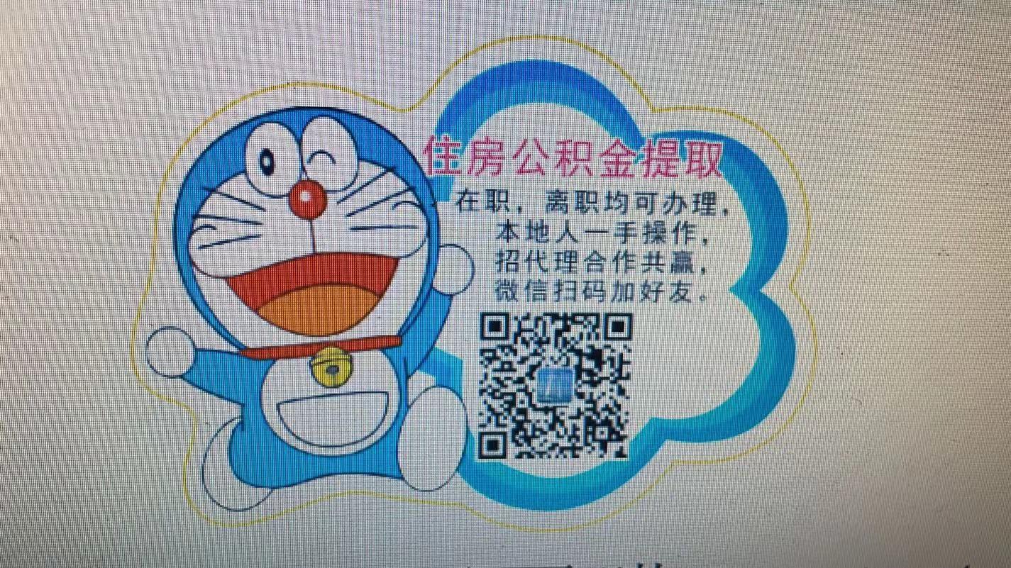 上海市本地人(本地户口)离职后公积金怎么提取?上海公积金封存提取