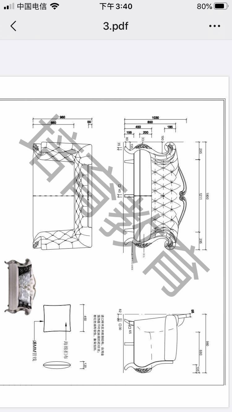 东莞厚街沙田CAD定制家具设计培训,0基础学习