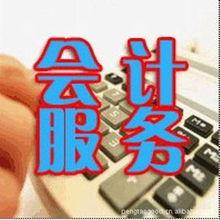 衡水中建瑞通财务公司刘培