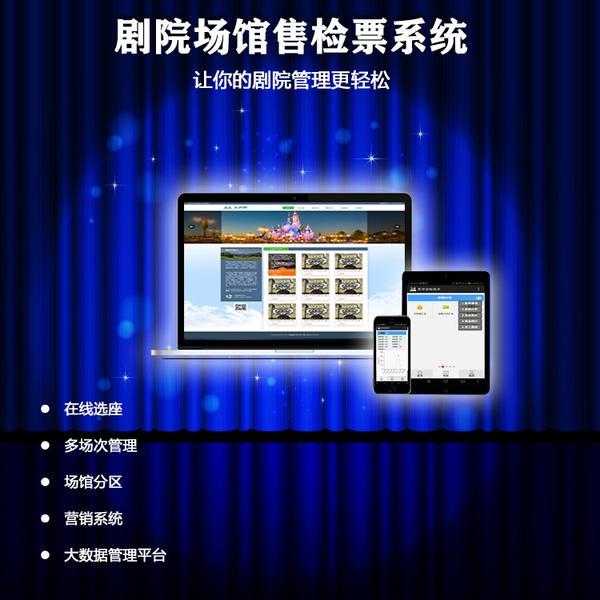跨境电商系统软件开发