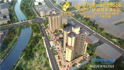 上海行业领先的产品演示动画制作公司
