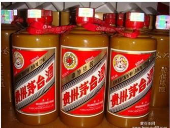 温江925直播nba在线直播下载五粮液公司13008103178