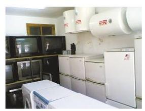 浦东家电925直播nba在线直播下载,浦东冰箱空调洗衣机电脑电瓶车等925直播nba在线直播下载