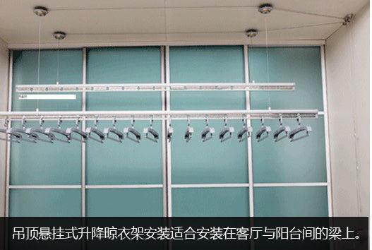 上海郁金香晾衣架维修安装定制安装伸缩晾衣架长宁区服务中心